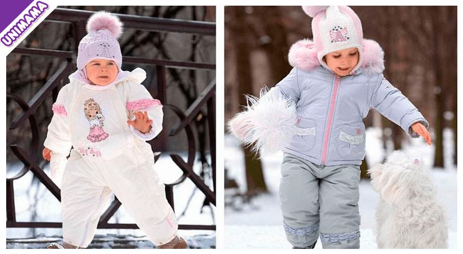 слитные детские комбинезоны для девочек на зиму