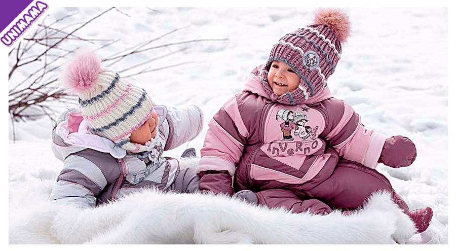 Детские комбинезоны-трансформеры на зиму