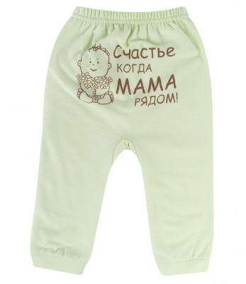 f2145427d Лео | Лео бренд купить в интернет-магазин детской одежды по ...
